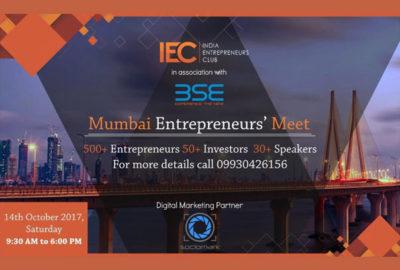 Mumbai Entrepreneurs Meet