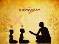 8 Vedic Maths Sutras interpreted for the Startup Ecosytem